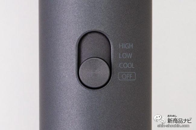 『 VENUSiS 遠赤イオンドライヤー VDC-5000 』 の持ち手部分のアップ