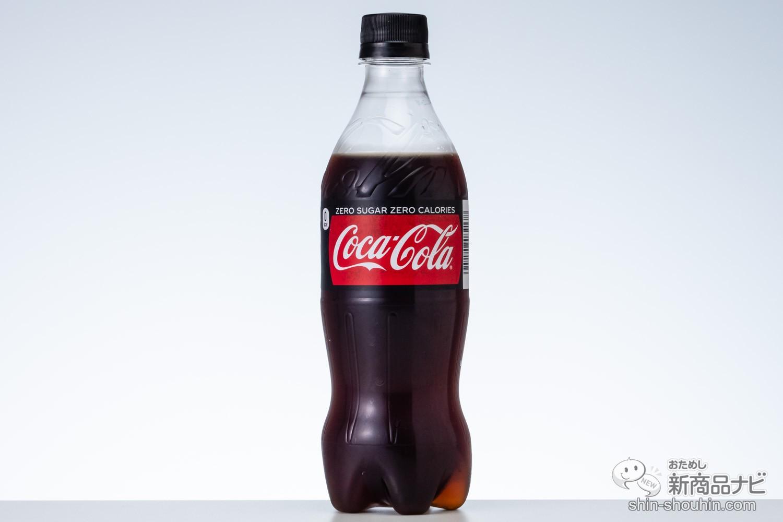 ゼロ コーラ カロリー