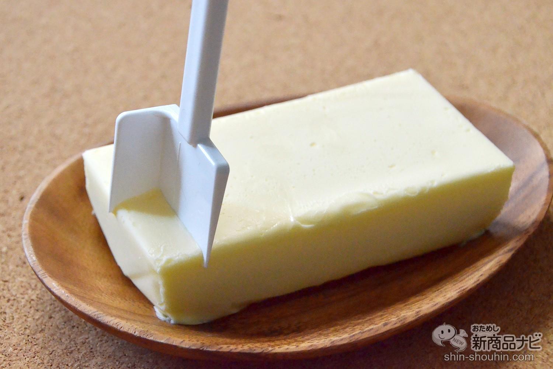 1 バター グラム 大さじ 何