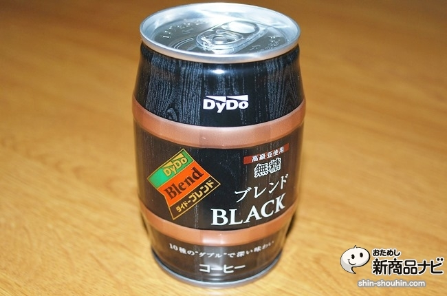 13042902_d_black