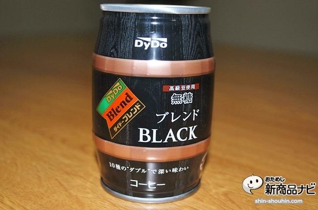 13042904_d_black