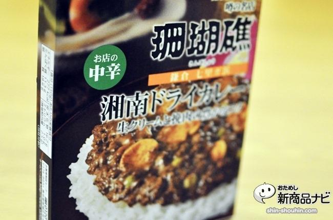 uwasa-shonan-13052701