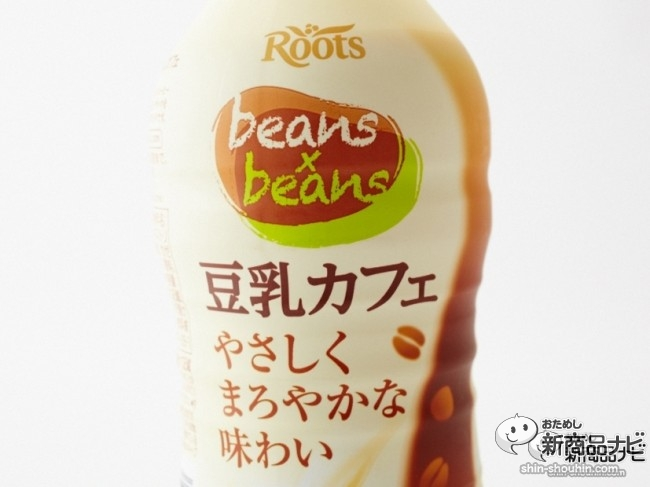 Roots豆乳カフェ02