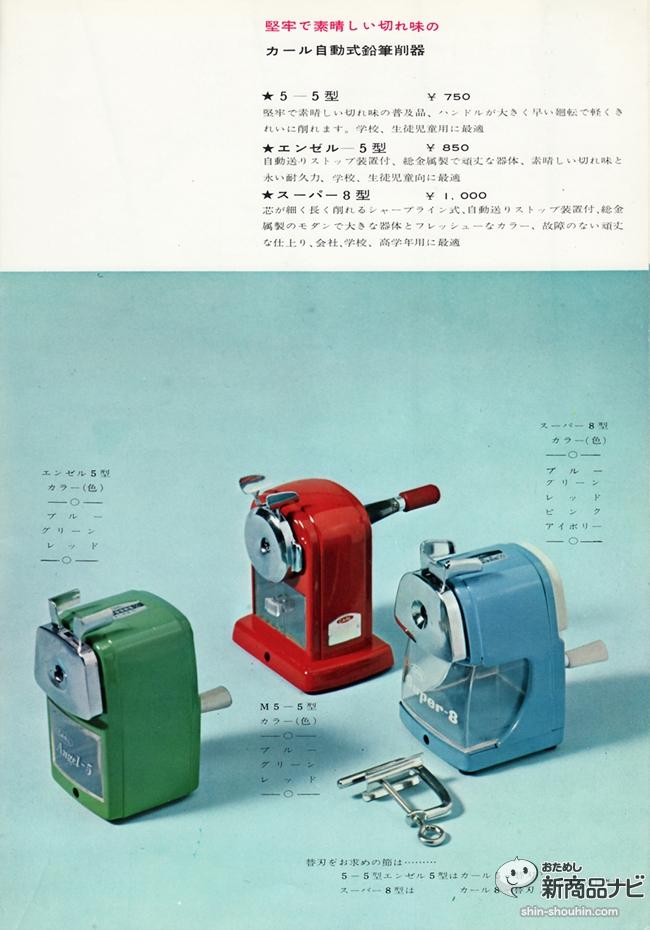 1963_01