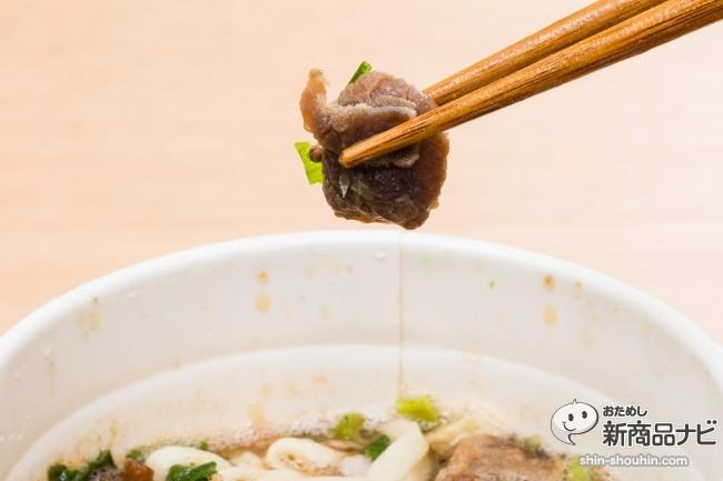 千とせカップ麺IMG_0068