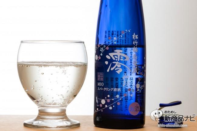 スパークリング日本酒IMG_3143
