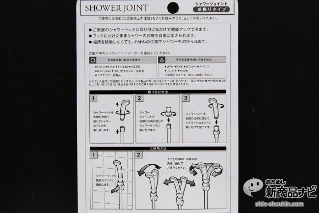 シャワーもっとこっち向いてIMG_6496