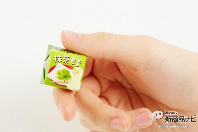 チロルチョコ抹茶もち61189