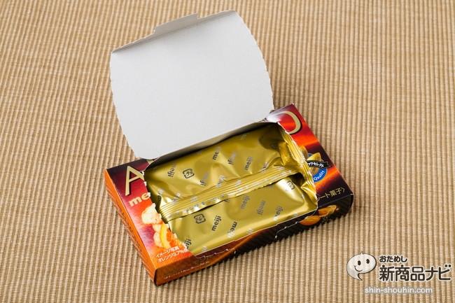 アーモンドオレンジクッキーIMG_0190