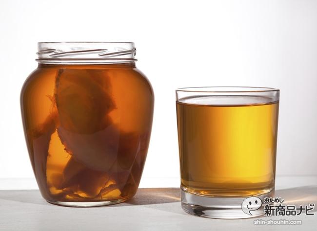 Kombucha superfood drink in glass