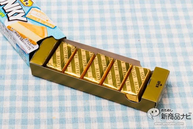クランキースリムパックチーズケーキ味IMG_5603