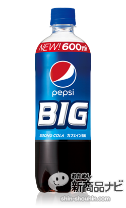 img-pepsi-big