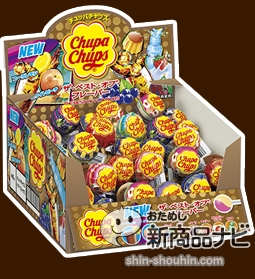 product_flavor_image