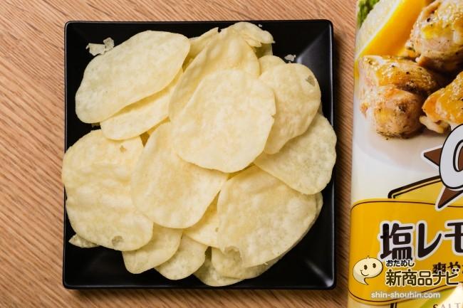オーザック塩レモンチキン味IMG_6573