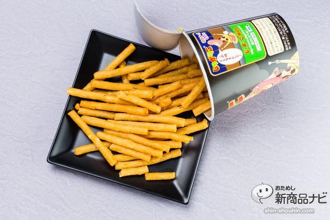 じゃがりこ明太チーズもんじゃIMG_9498