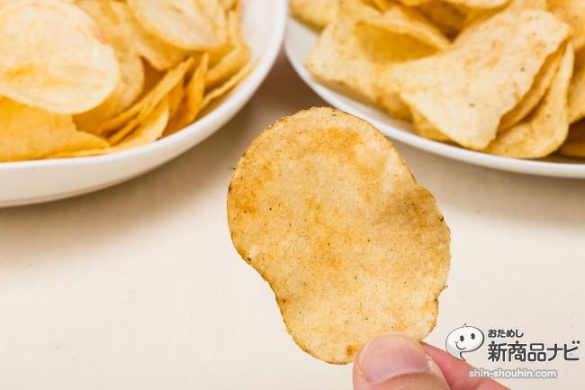 ポテトチップスえび塩バターIMG_0070