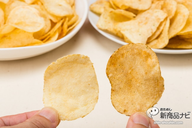 ポテトチップスえび塩バターホタテ醤油バターIMG_0076