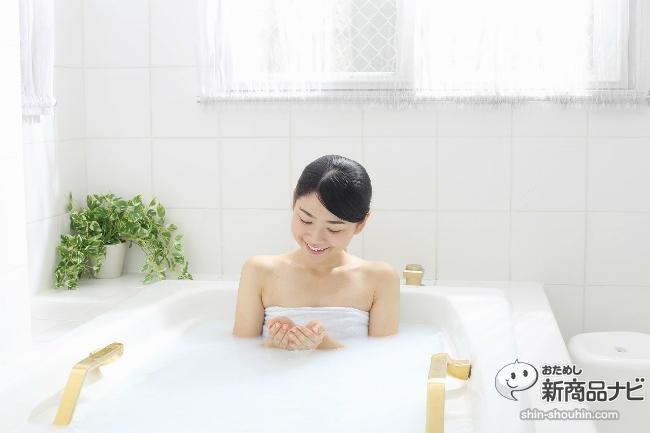 ゴートミルクスキンケアバス_紀陽除虫菊_image