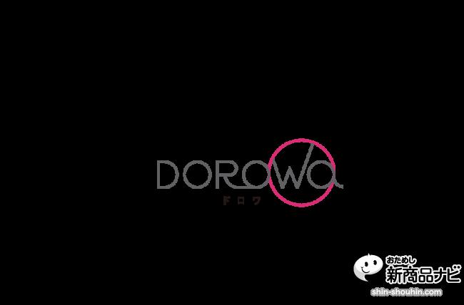 dorowa-05
