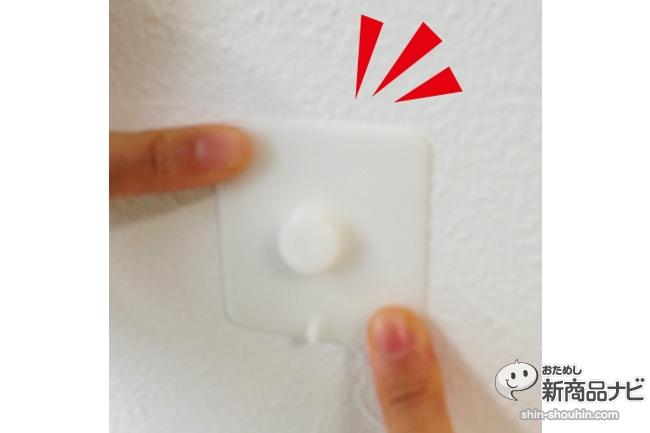 KM-229_壁紙用フック_小久保工業所_使用シーン