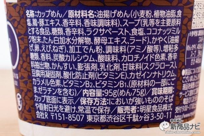 D5A_0352 (1)