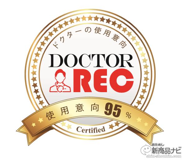 DOCTOR_REC_メビウス製薬様