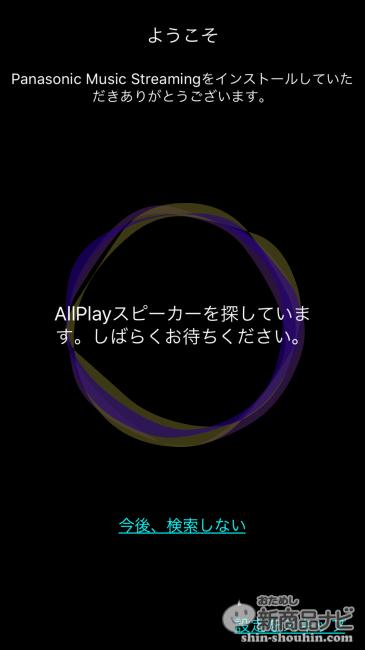 ファイル_000(2)