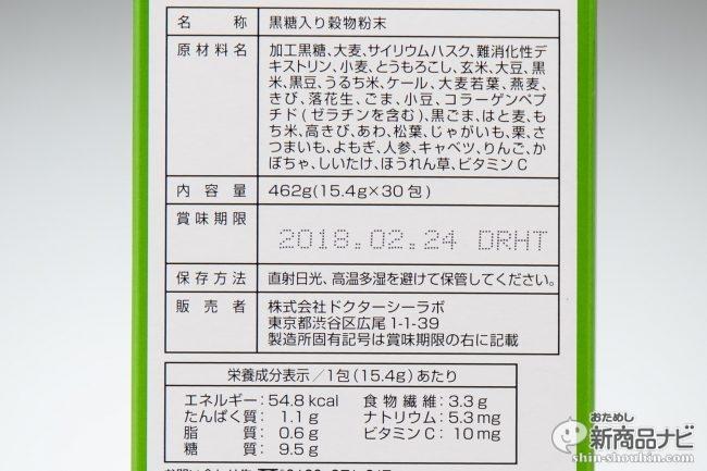 CR7_5152