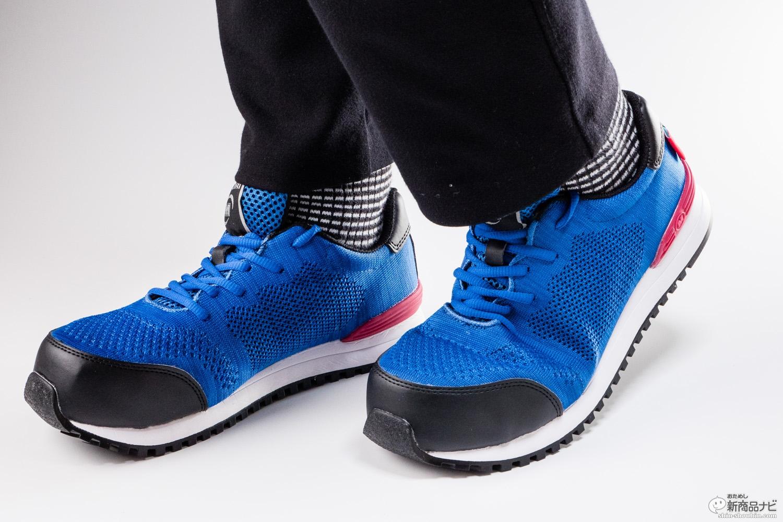 """ミドリ安全『MWJ-710』女性のための安全靴は""""ワーク女子""""の足を優しくカバーしてくれるのか?"""