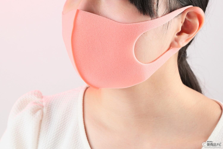 ピッタ マスク 素材 【楽天市場】ポリウレタン素材 マスク ピッタの通販
