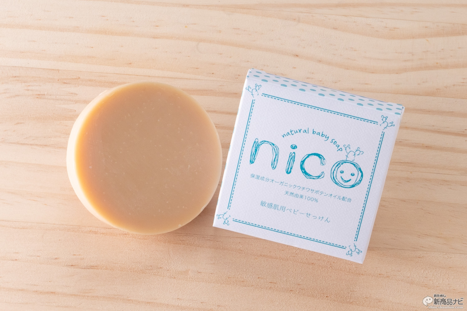Image result for nicoせっけん