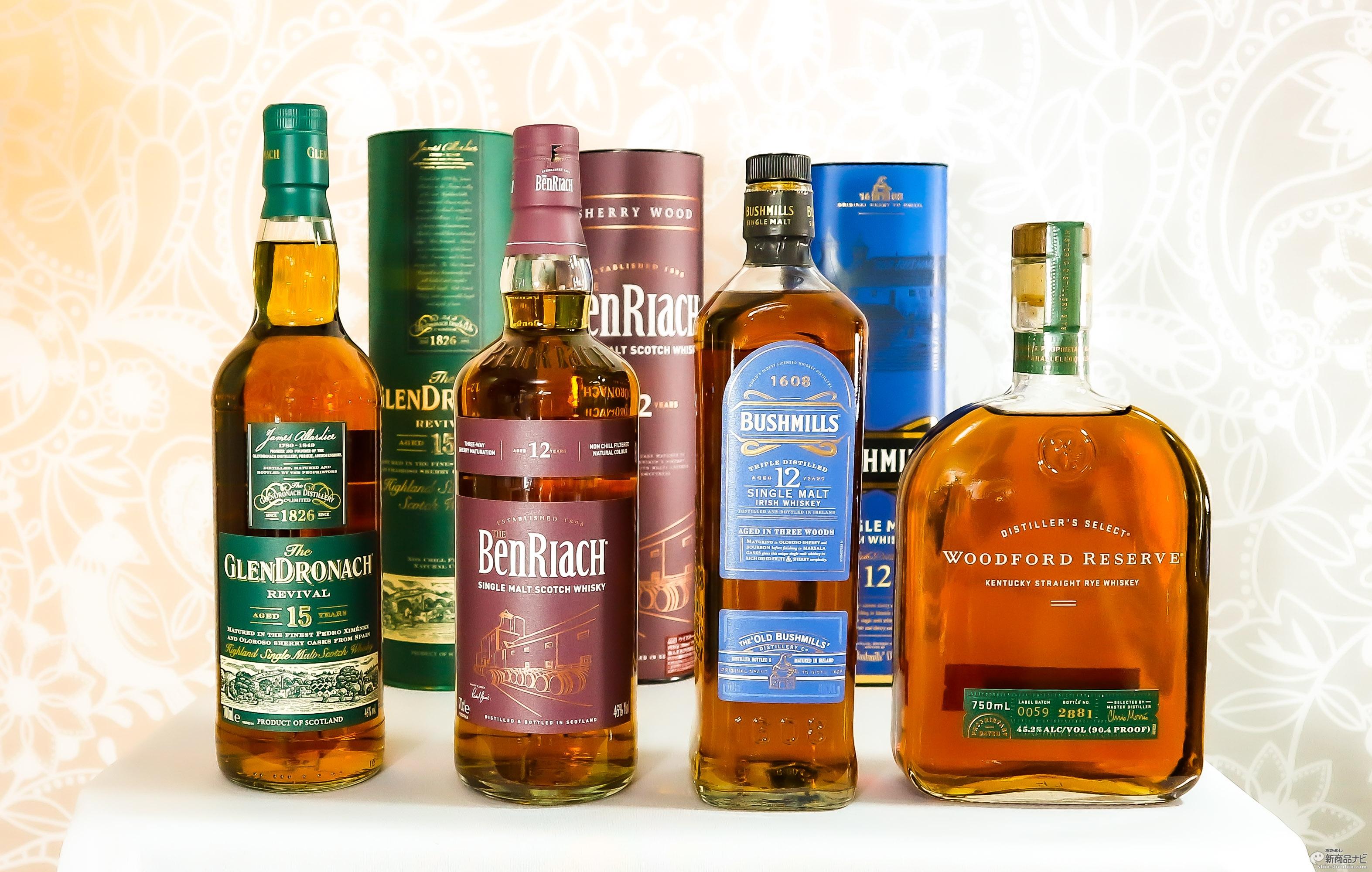 【輸入ウイスキー飲み比べ】スコッチ『グレンドロナック』『ベンリアック』と、アイリッシュ『ブッシュミルズ 』、そしてライ『ウッドフォードリザーブ』【基礎知識付】【糖質ゼロ】