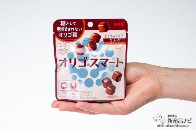 手の上にのった『オリゴスマートミルクチョコレートパウチ 32g』のパッケージ