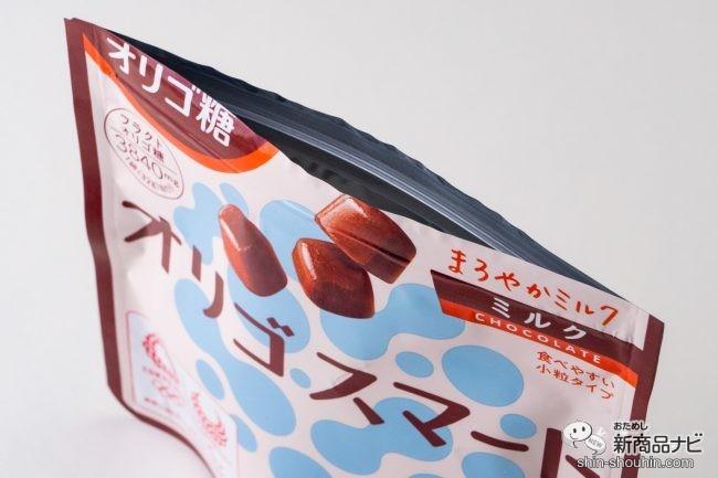 『オリゴスマートミルクチョコレートパウチ 32g』のチャック部分のアップ