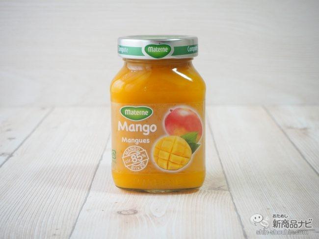 『マテルネ 低糖度 マンゴー・コンポート』の瓶