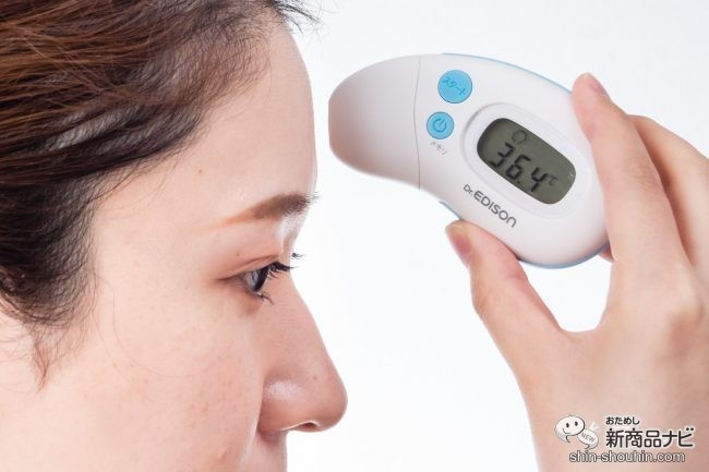 『さっと使える2WAY体温計』を額にかざす様子