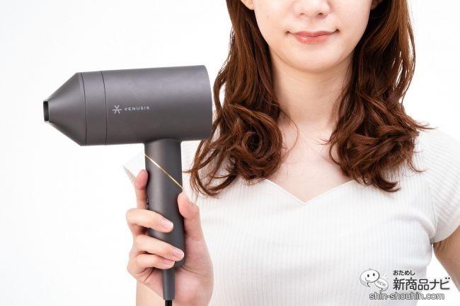 胸の前に『 VENUSiS 遠赤イオンドライヤー VDC-5000 』 を持つ女性