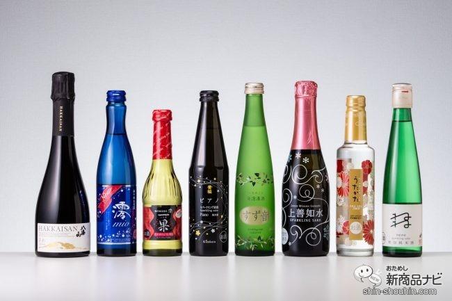 『瓶内二次発酵酒 あわ 八海山』『松竹梅白壁蔵 澪』『一果』『黄桜 ピアノ』『発泡清酒 すず音』『上善如水スパークリング』『うたかた』『発泡純米酒 ねね』
