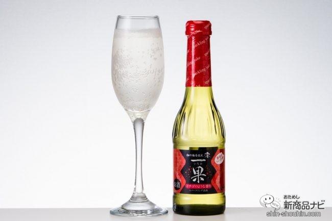 一果 グラスとボトル