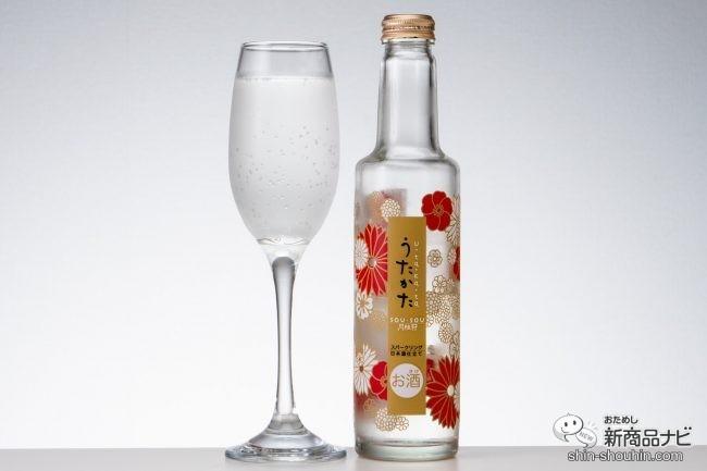 うたかた グラスとボトル