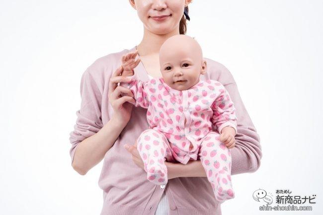 検証に使用した赤ちゃん人形