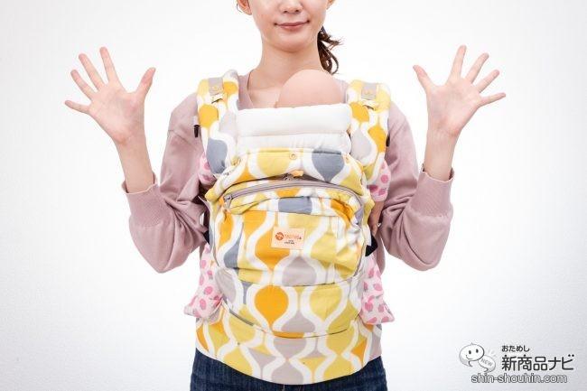 napnapベビーキャリーUKIUKI 新生児パッドを使用して対面抱き