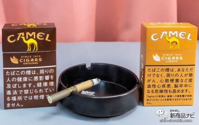 一番安いタバコ