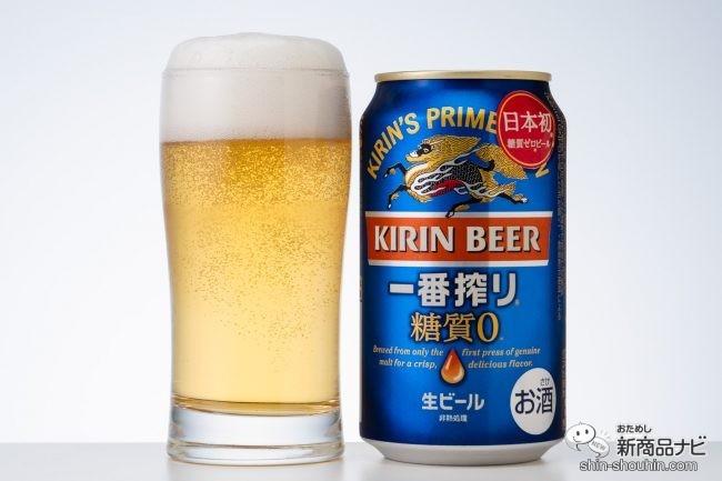 ビール カロリー オフ