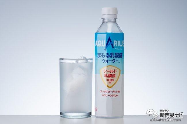 アクエリアス 乳酸菌